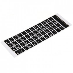 White Letters Russian English Keyboard Sticker Decal Black for PC Laptop - Black