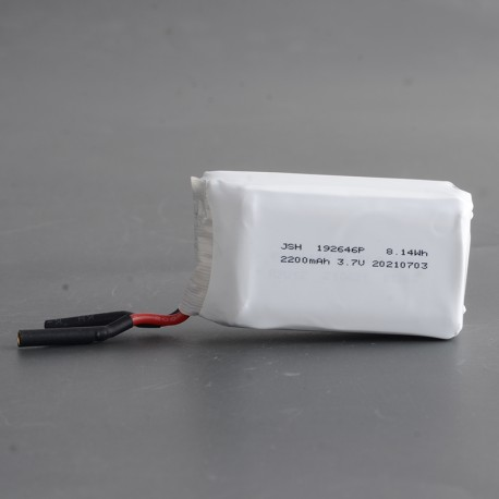 [Ships from Battery Warehouse] SXK Delro Style AIO Mod Kit Replacement Battery Pack - 2200mAh, 3.7V