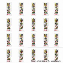PVC Wrappers Skin Sticker for 20700 / 21700 Battery - 2022-StickerBomb (20 PCS)