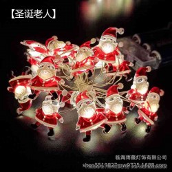 Warm Light LED String Light Lamp Christmas Tree Decoration - Santa Claus, 3 x AA, 20-LED, Copper Wire, 2 Meters