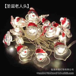 Warm Light LED String Light Lamp Christmas Tree Decoration - Santa Claus Head, 3 x AA, 20-LED, Copper Wire, 2 Meters
