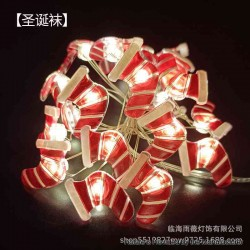 Warm Light LED String Light Lamp Christmas Tree Decoration - Christmas Sock, 3 x AA, 20-LED, Copper Wire, 2 Meter, Lighting Form