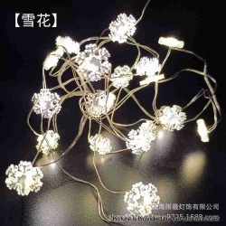 Warm Light LED String Light Lamp Christmas Tree Decoration - Transparent Snowflake, 3xAA, 20-LED, Copper Wire, 2M, Lighting Form
