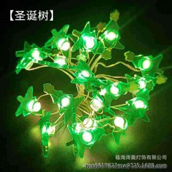 Warm Light LED String Light Lamp Christmas Tree Decoration - Christmas Tree, 3 x AA, 20-LED, Copper Wire, 2 Meters, Fash Light