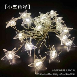 Warm Light LED String Light Lamp Christmas Tree Decoration - Transparent Star, 3 x AA, 20-LED, Copper Wire, 2 Meters, Fash Light