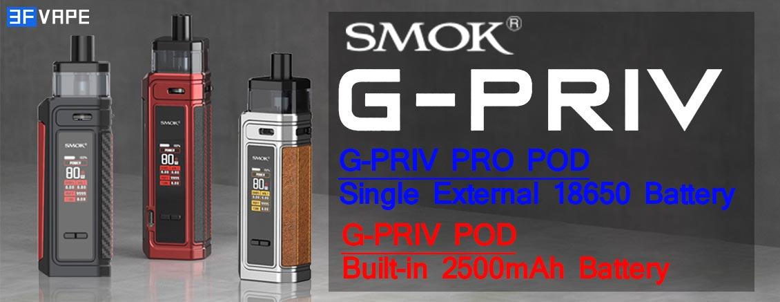 [Image: Smok-G-Priv-Pod-Kit-G-Priv-Pro-Pod-Kit.jpg]